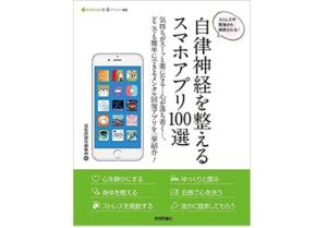 atl_app100sen
