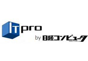 atl_nikkeiotpro