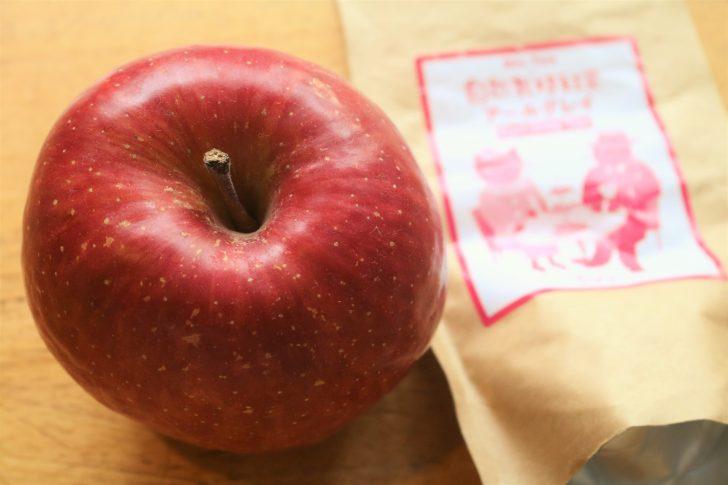 リンゴと紅茶-728x485