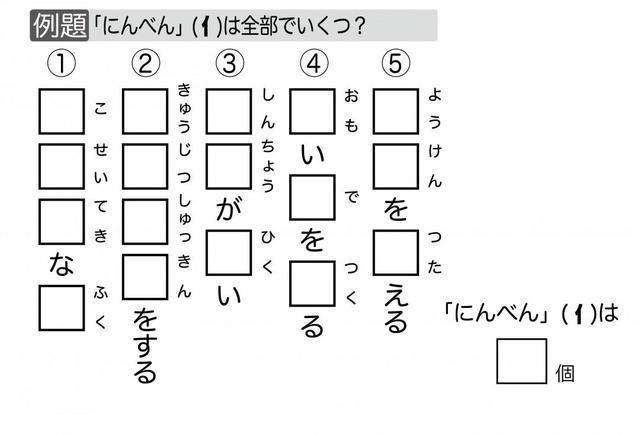 bf0288b0cb2f8ce2ae9a3d6e8c448a1d5bda4448-thumb-640xauto-8437